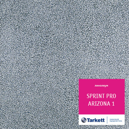 Линолеум TARKETT SPRINT PRO ARIZONA 1 -1.8мм\0,4 мм