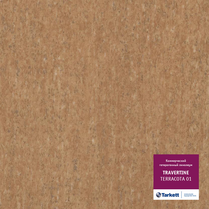 Линолеум TARKETT TRAVENTINE TERRACOTTA 01 - 2,0мм\ 0,5 мм