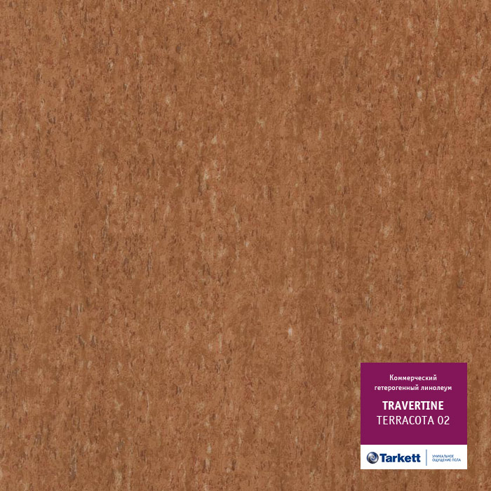 Линолеум TARKETT TRAVENTINE TERRACOTTA 02 - 2,0мм\ 0,5 мм