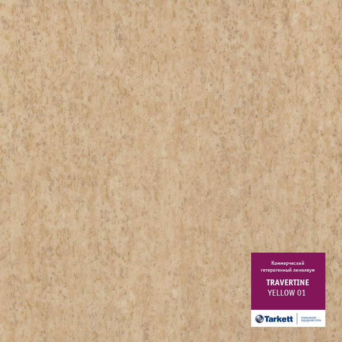 Линолеум TARKETT TRAVENTINE YELLOW 01 - 2,0мм\ 0,5 мм