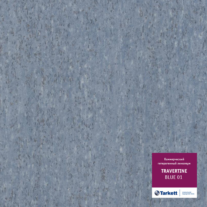 Линолеум TARKETT TRAVENTINE BLUE 01 - 2,0мм\ 0,5 мм